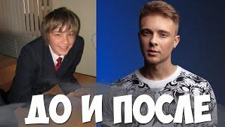 ЕГОР КРИД В ДЕТСТВЕ И СЕЙЧАС / СТАРЫЕ ФОТО ПЕВЦОВ