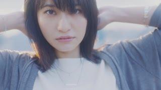 「ワタシノセカイ」中島愛MusicVideoshortver.