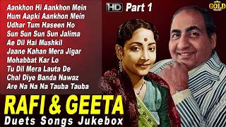 Mohd Rafi & Geeta Dutt Duets Hits Jukebox HD - Part 1