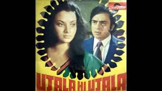 Asha Bhosle and Kishore Kumar_Yaar Tere Bina (Ujala Hi