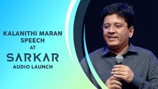 Kalanithi Maran's Speech   Sarkar Audio Launch   Sun Pictures   Sun TV