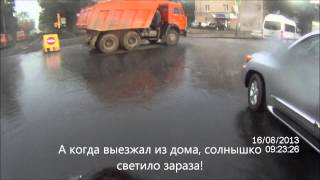 Мотобудни Екатеринбург 2013