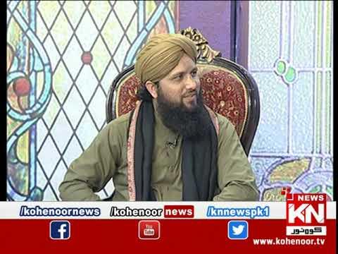 Ramadan Sultan Sehar Transmission 01 May 2021 | Kohenoor News Pakistan