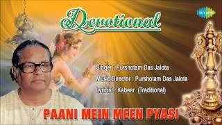 Paani Mein Meen Pyasi  Purshotam Das Jalota
