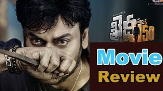 Khaidi No 150 Movie REVIEW  Megastar Chiranjeevi  Kajal  Ram Charan  VV Vinayak  DSP