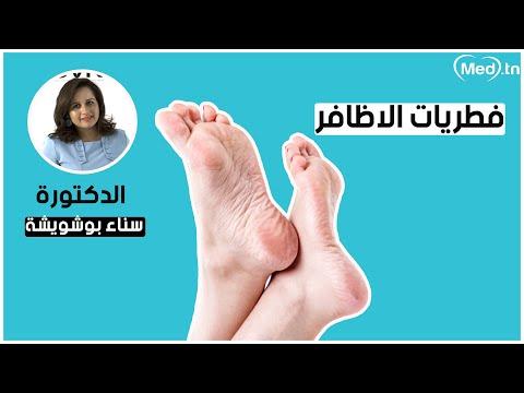 الدكتورة سناء بوشويشة الصيد أخصائية الامراض الجلدية و التناسلية