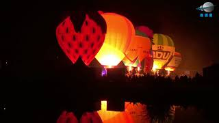 Ballonfiësta Barneveld 2018 the Night Glow