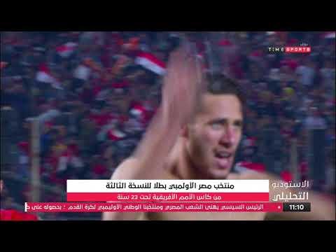 """بلدى يا غاليه عليا بصوت """" شيرين """" احتفال لاعبي المنتخب المصري بتتويج بكأس أفريقيا تحت 23 سنة"""