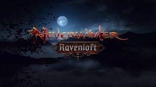 Вечер в Neverwinter/общение/данжи/музыка/компании