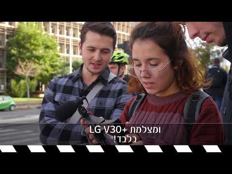 LG V30 Hakaton | Cinemackathon