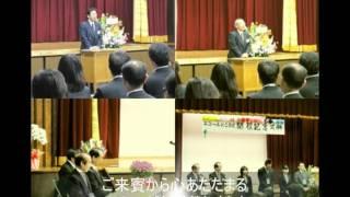 エコールKOBE開校式2011.04.09