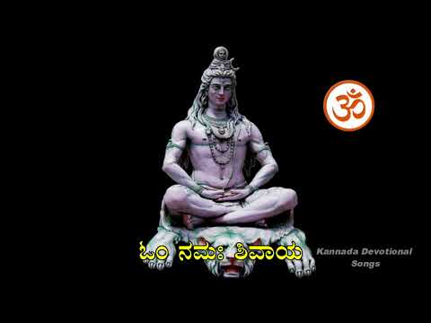 💄 Om namah shivaya chanting anuradha paudwal free download