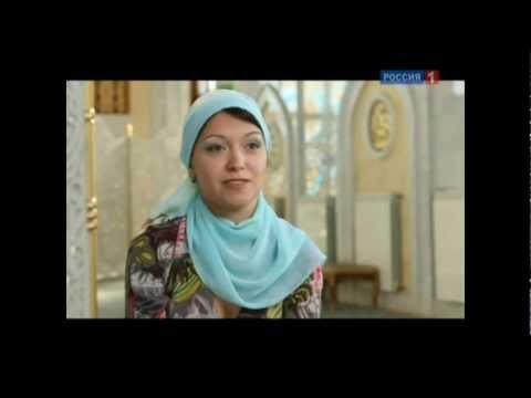 Русско-татарский брак