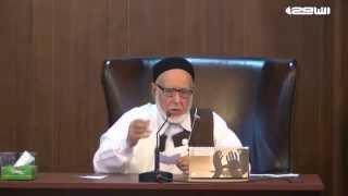 تفسير القرآن الكريم 2