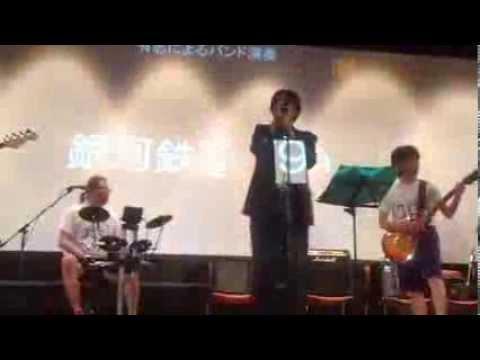 堀中、堀小、日吉小合同同窓会「TKB48」ライブ