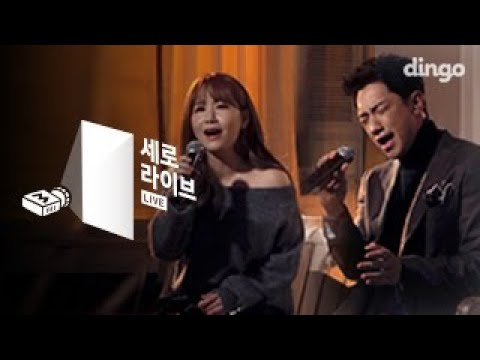 Goodbye Live Version [Feat. Jo Hyun Ah of Urban Zakapa]