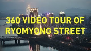 360 Video - Tour of Ryomyong Street