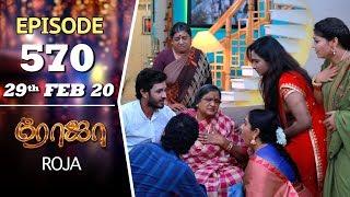 ROJA Serial   Episode 570   29th Feb 2020   Priyanka   SibbuSuryan   SunTV Serial  Saregama TVShows