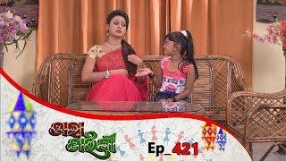 Tara Tarini | Full Ep 421 | 11th Mar 2019 | Odia Serial – TarangTV