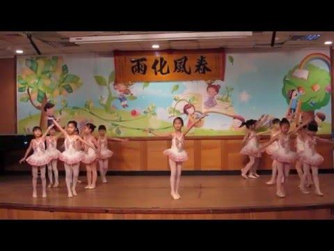 104年12月30日中和國小芭蕾舞蹈社成果發表會-1