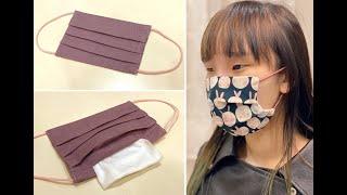 清秀佳人布坊 - 手作教學 - 可塞濾材的布製口罩 - 不用畫紙型*超簡單製作