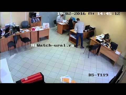HiWatch DS-T119 Офис День