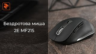 Бездротова миша 2E MF215