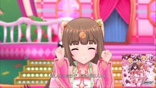 「デレステ」明日また会えるよね (Game Ver.)  依田芳乃、高森藍子、小早川紗枝、塩見周子、濱口あやめ SSR