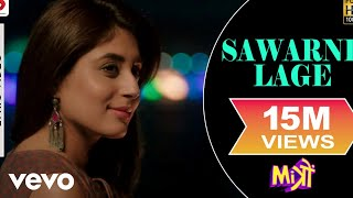 Sawarne Lage Lyric Video - Mitron|Jackky   - YouTube