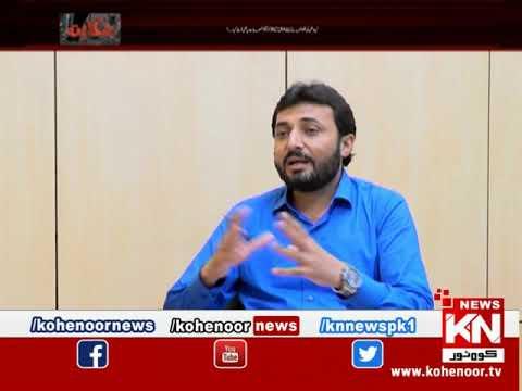 Shiqayat 14 July 2019 | Kohenoor News Pakistan