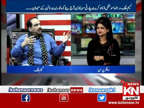 Kohenoor @ 9 18 March 2019 | Kohenoor News Pakistan