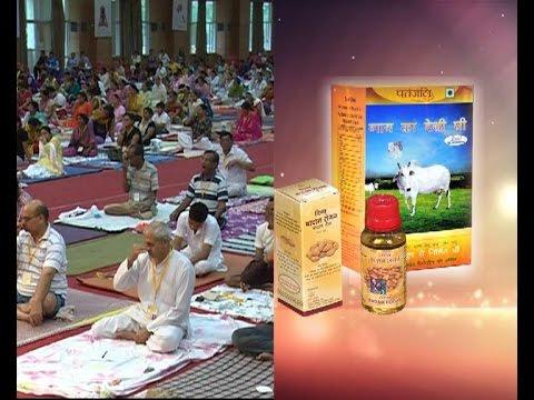 """, title : 'Patanjali """"Badam Rogan Almond Oil & Badam Pak"""" Product by Patanjali Ayurveda'"""