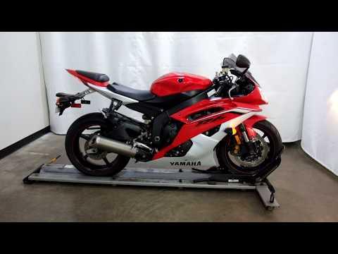 2013 Yamaha YZF-R6 in Eden Prairie, Minnesota - Video 1