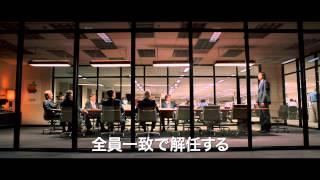 映画「スティーブ・ジョブズ」予告編11月1日金全国公開