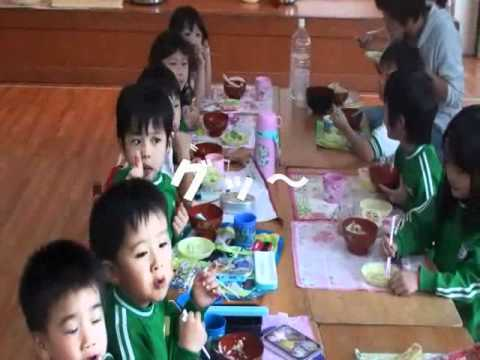 Midori Kindergarten