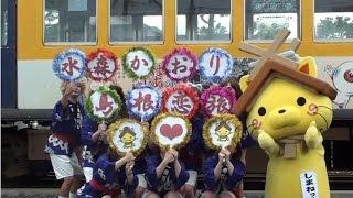 【島根】「島根恋旅」で踊る!島根県