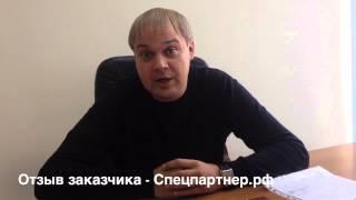 """ООО """"КрасСтройВосток"""""""