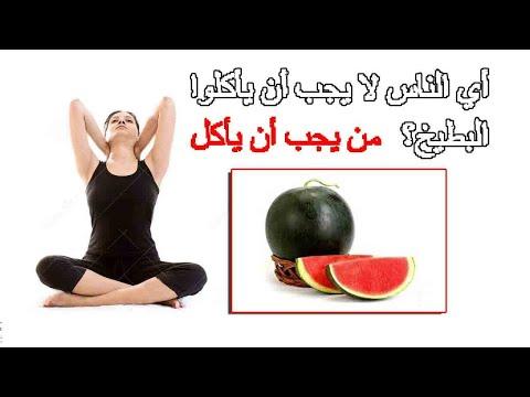 Hogyan kell e-vitamint szedni magas vérnyomás esetén