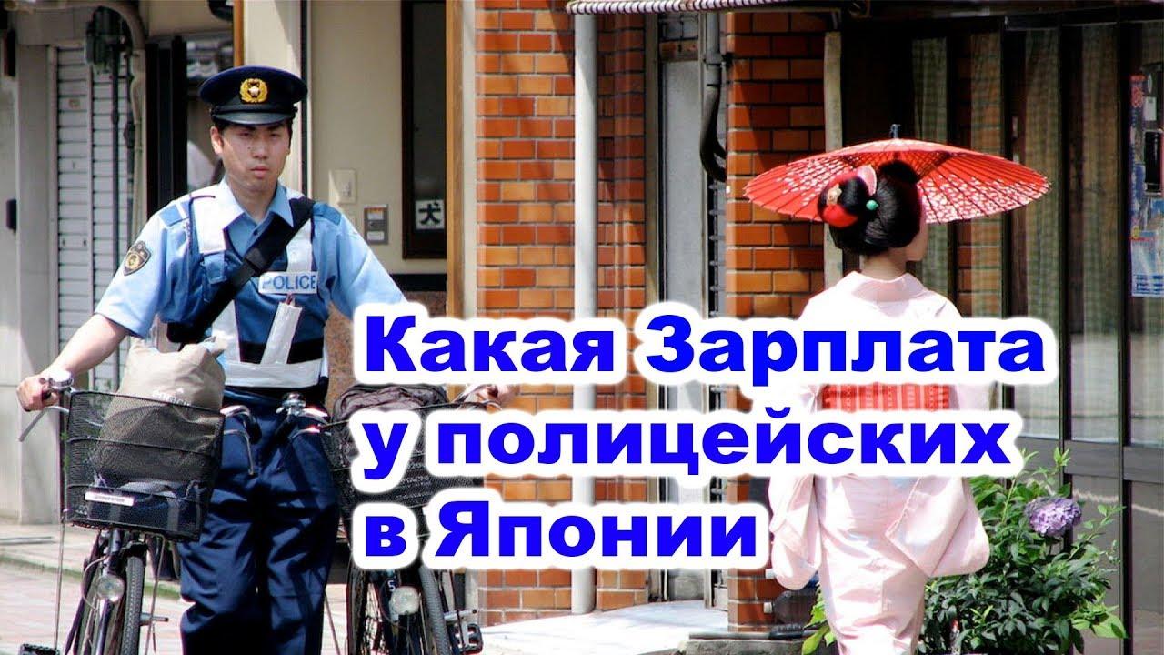 Японская полиция и безопасность страны
