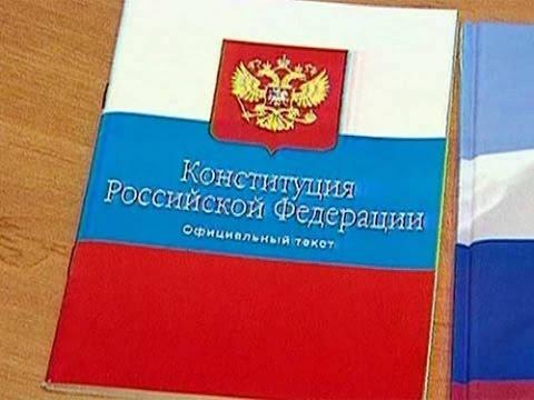 КОНСТИТУЦИЯ РФ, статья 29, пункт 1,2,3,4,5, Каждому гарантируется свобода мысли и слова