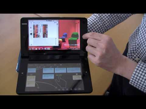 A Closer Look at The Toshiba Libretto W100