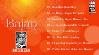 Bhajan Bhimsen Joshi  Audio Jukebox