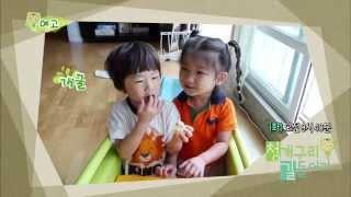 EBS 청개구리 길들이기 17회- 통제불능 쌍둥이 남매 예고