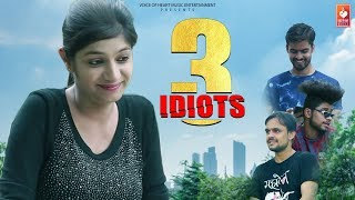3 Idiots | Rohit Sangwan, Monika Chauhan, Anuj Ramgarhiya, Mohit Panchal | Haryanvi Comedy Video