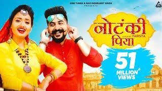 NOTANKI PIYA (Official Video) Ruchika Jangid, Kay D | New Haryanvi Songs Haryanavi 2020 | Palazzo