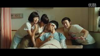 At Cafe 6 六弄咖啡館 (2016) Official Taiwanese Trailer HD 1080 HK Neo Cherry Ngai