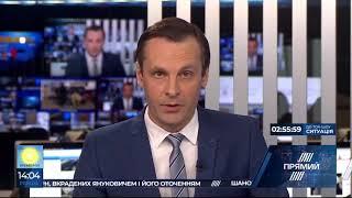 """РЕПОРТЕР 14.00 від 12 листопада: останні новини за сьогодні - """"Прямий"""""""