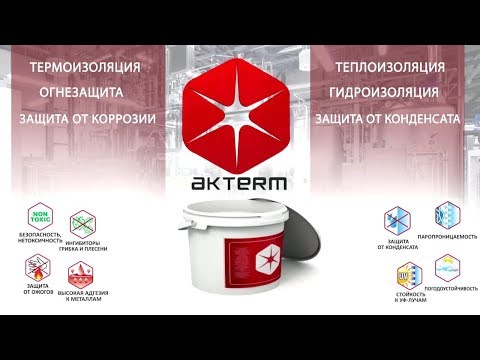 Актерм бетон озон союз бетон прайс