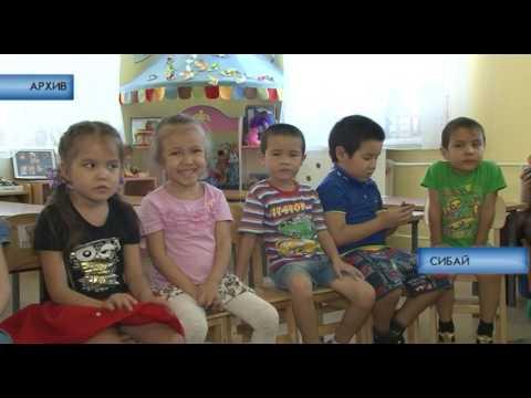 Кому положена компенсация за детский сад?
