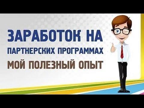 Платформа бинарных опционов в рублях